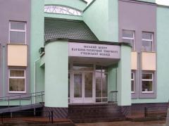 Івано-Франківський обласний інститут післядипломної педагогічної  освіти